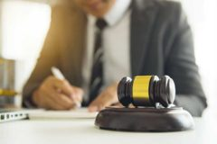 WHAT IS THE FIRST-TIER TRIBUNAL?
